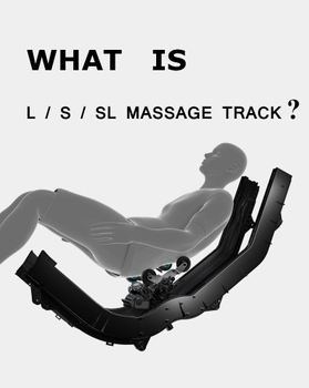 What is massage chair track?